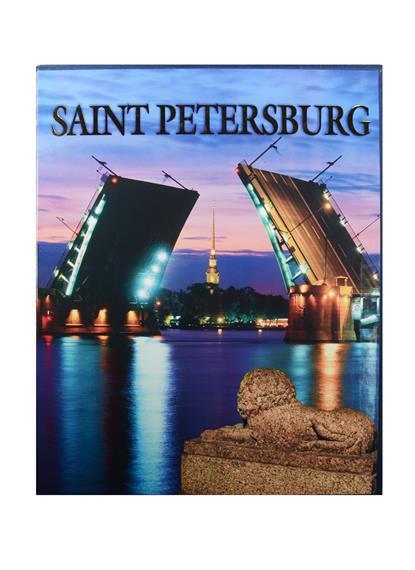 Albedil M. Saint Petersburg. Санкт-Петербург. Альбом (на английском языке)