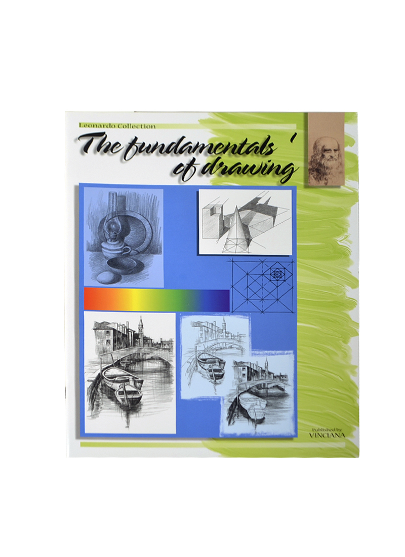 Основы рисунка 1 / The Fundamentals of Drawing 1 (№1) business fundamentals