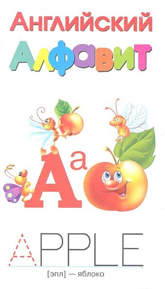 Английский алфавит пазлы бомик алфавит английский