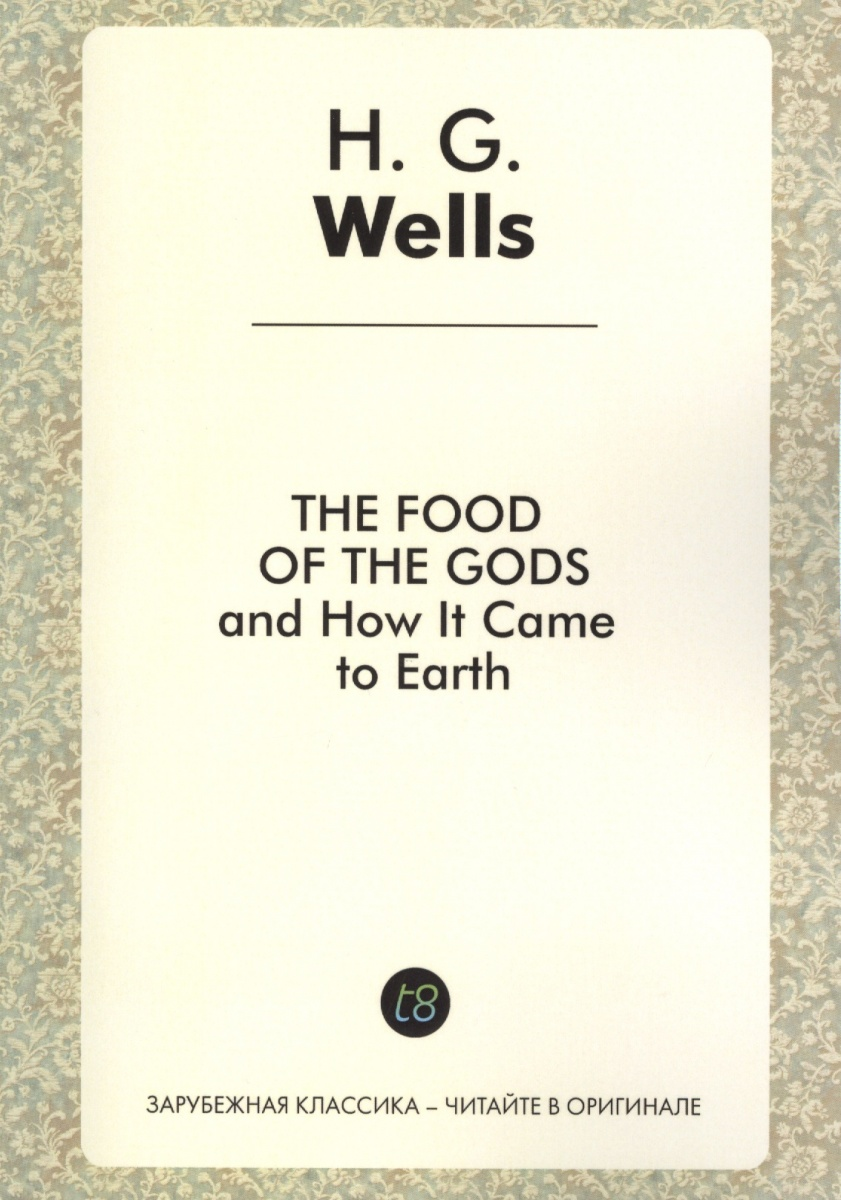 Wells H. The Food of the Gods and How It Came to Earth. A Novel in English. 1904 = Пища богов. Роман на английском языке wells h g the food of the gods and how it came to earth page 4