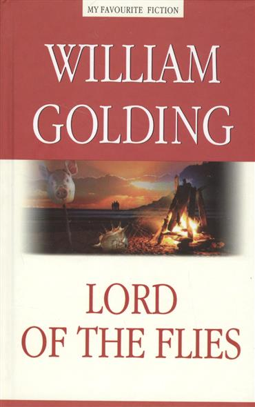Golding W. Lord of the flies = Повелитель мух