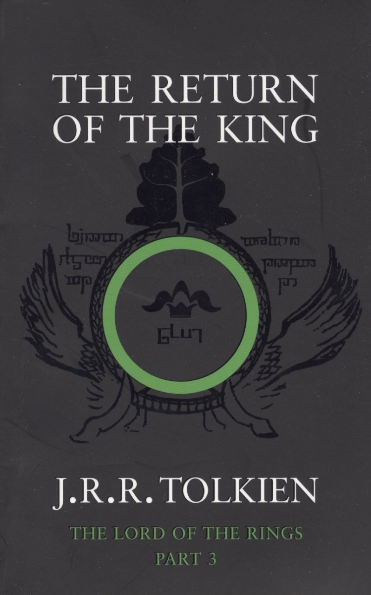 Tolkien J. The return of the King The Lord of the rings ч.3 nesbo j the snowman