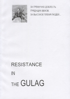 Resistance in GULAG