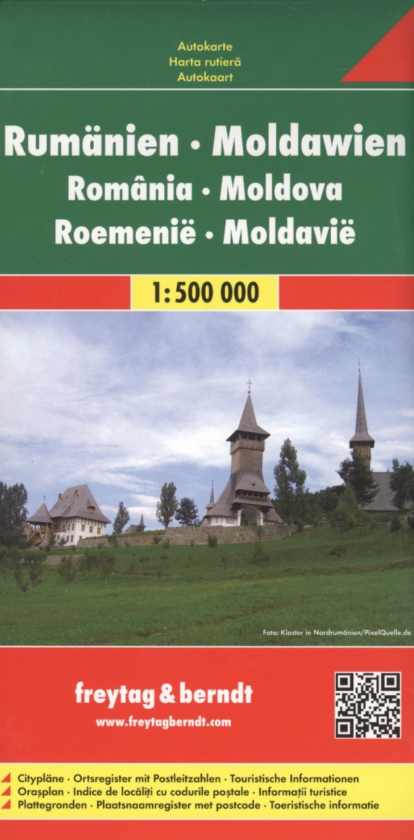 Romania. Moldova. Autokarte = Румыния. Молдова. Автокарта. 1:500 000 ladusingh rajpurohit nishant mehta and rahul anand oral health a mirror to quality of life