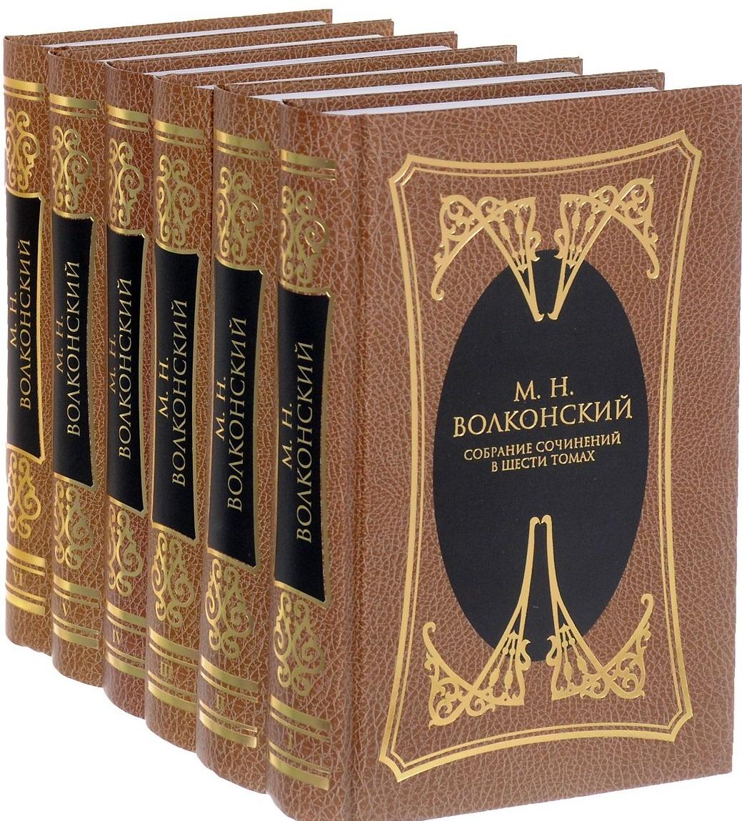 Собрание сочинений в шести томах. Комплект из 6 книг