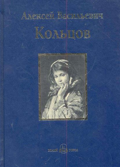 Песня Книга стихотворений