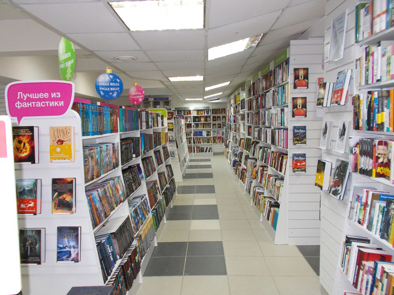 «Читай-город» в Щёлково