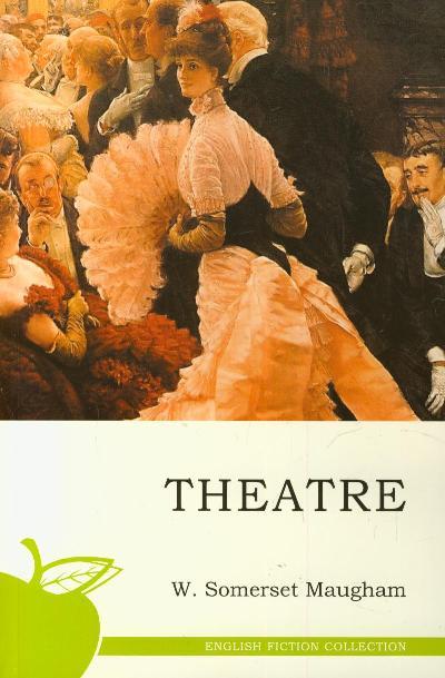 Моэм Театр