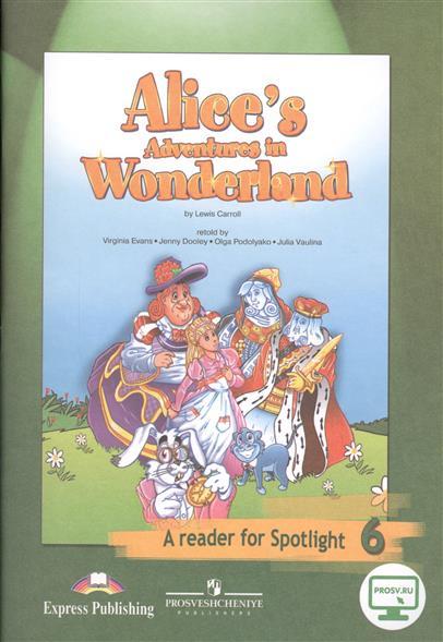 Ваулина Ю., Дули Д., Подоляко О., Эванс В. (пер.) Alice's Adventures in Wonderland. Книга для чтения. 6 класс лихачев д пер повесть временных лет