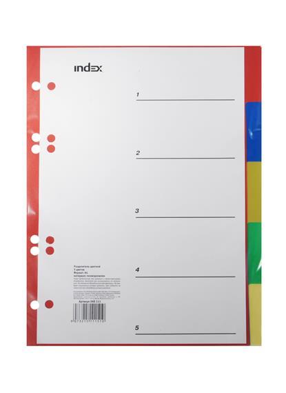 Разделитель А5 пластик, 05цв., INDEX