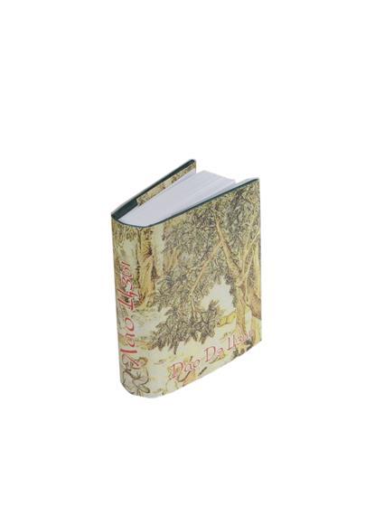 Лао Цзы Дао Дэ Цзин (миниатюрное издание)