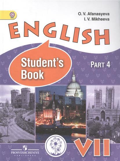 English. Student's book. 7 класс. В 4-х частях. Часть 4. Учебник
