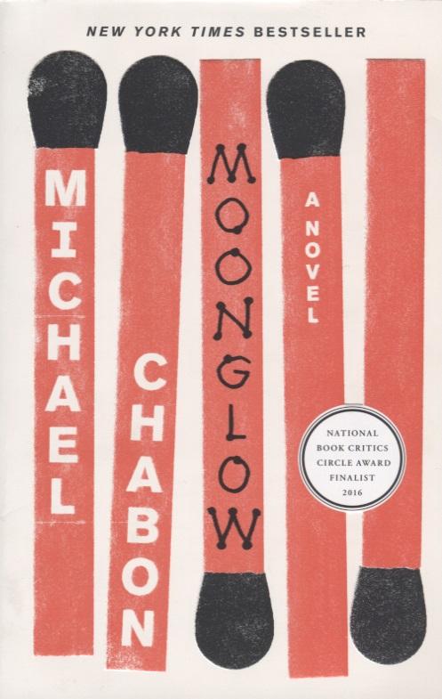 Chabon M. Moonglow kam moonglow dmx v2