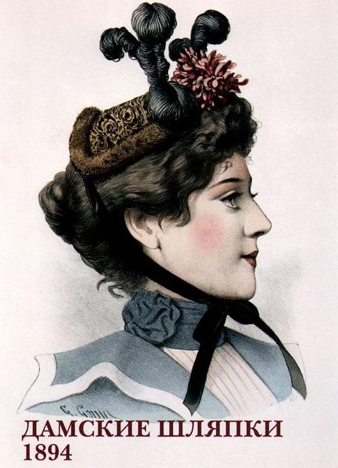 Дамские шляпки. 1894. Набор открыток