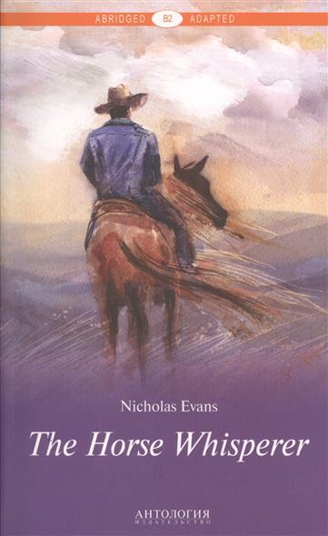 Evans N. The Horse Whisperer = Усмиритель лошадей. Книга для чтения на английском языке. Уровень B2 the whisperer in darkness