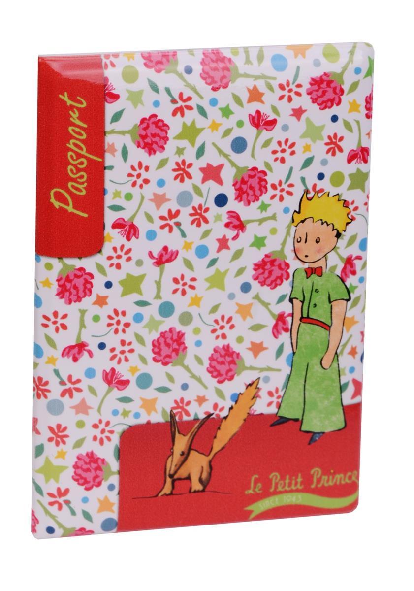 Обложка для паспорта Маленький принц Розы