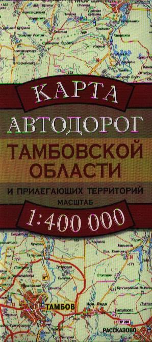 Карта а/д Тамбовской области