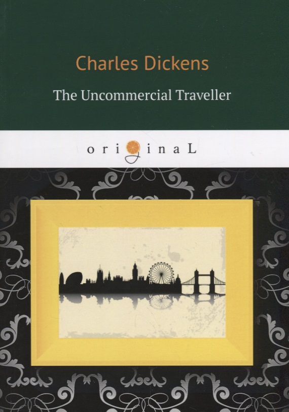 Dickens C. The Uncommercial Traveller кардиган milana style лот 1016 цвет молочный