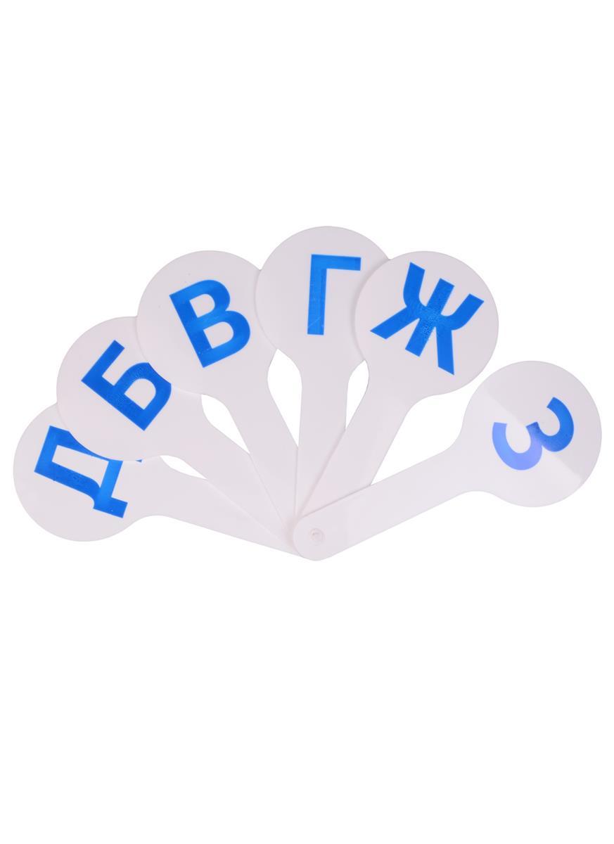 Веер - касса парных согласных букв