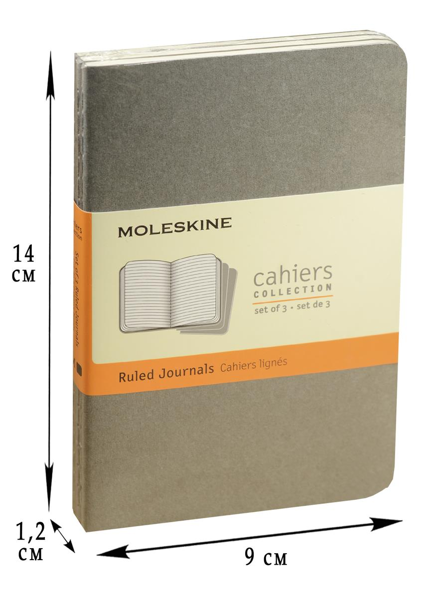 """Записная книжка А6 32л лин. """"Cahier Journal Pocket"""" (3шт.) черная, обложка картон, Moleskine"""