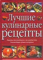 Тойбнер Х. Энциклопедия домашней выпечки
