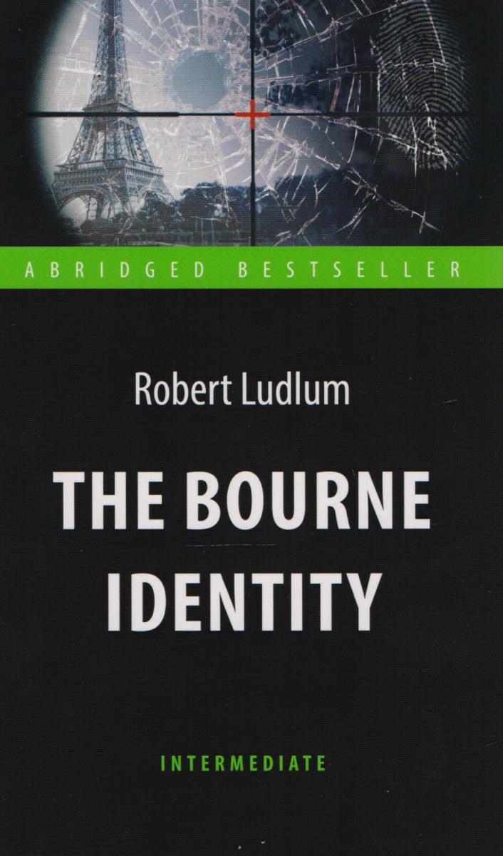 The Bourne Identity = Идентификация Борна/ Книга для чтения на английском языке