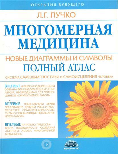 Тамоников А. Опасные обстоятельства тамоников а холодный свет луны