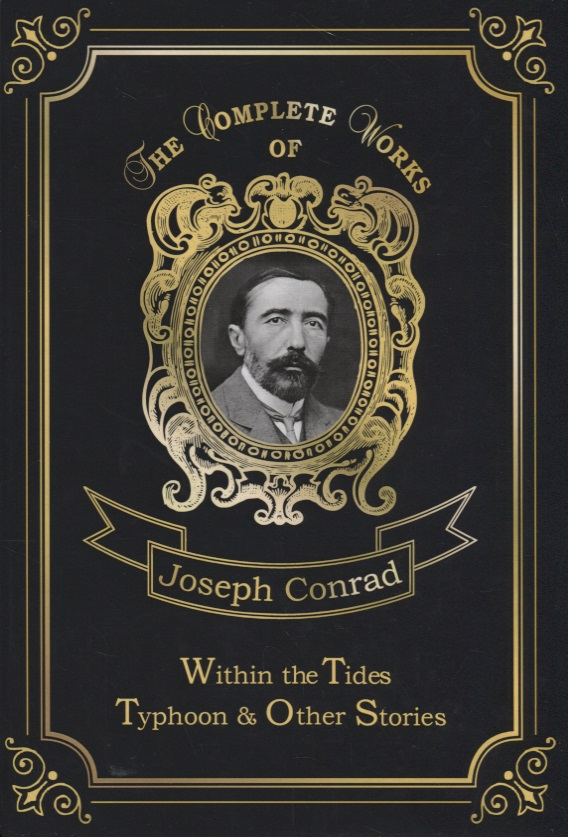 Conrad J. Within the Tides & Typhoon and Other Stories j conrad typhoon and other stories