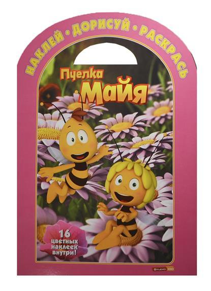 Баталина В. (ред.) Наклей, дорисуй и раскрась! Пчелка Майя баталина в ред наклей и раскрась нр 1365 пчелка майя