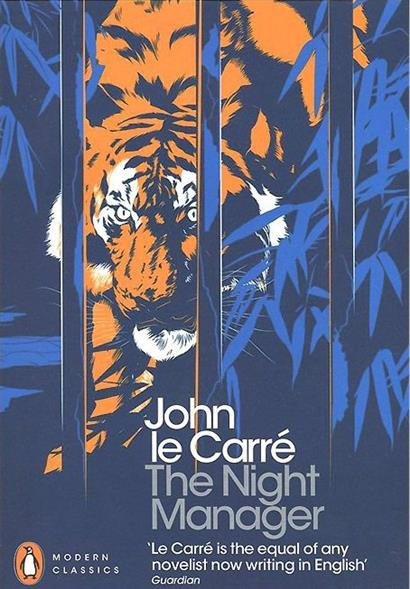 Carre J. The Night Manager carre j the night manager isbn 9780241247525