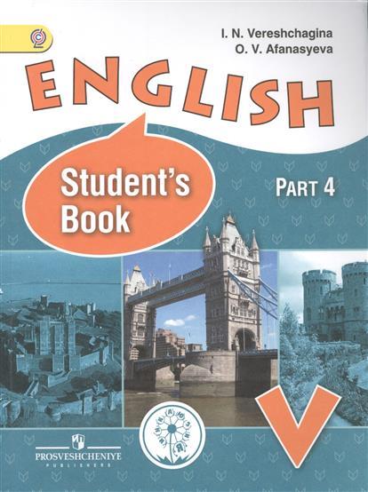 все цены на Верещагина И., Афанасьева О. English. Student's book. 5 класс. В 4-х частях. Часть 3. Учебник