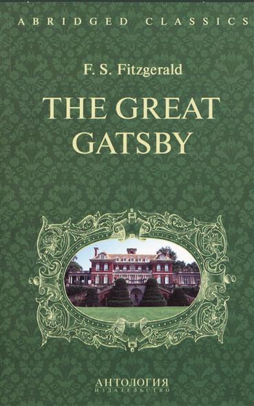 Fitzgerald F. The Great Gatsby  f scott fitzgerald the great gatsby level 5 mp3