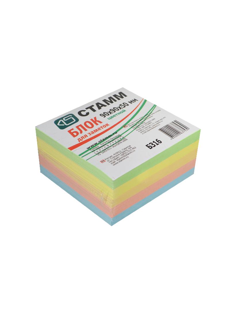 Блок-куб 90*90*45 цветной, непроклеенный, Стамм