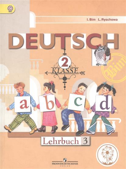 Немецкий язык. 2 класс. Учебник для общеобразовательных организаций. В четырех частях. Часть 3. Учебник для детей с нарушением зрения