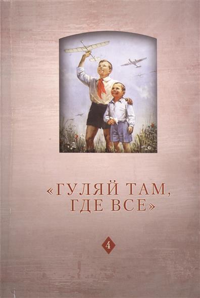 Безрогов В., Тендрякова М.