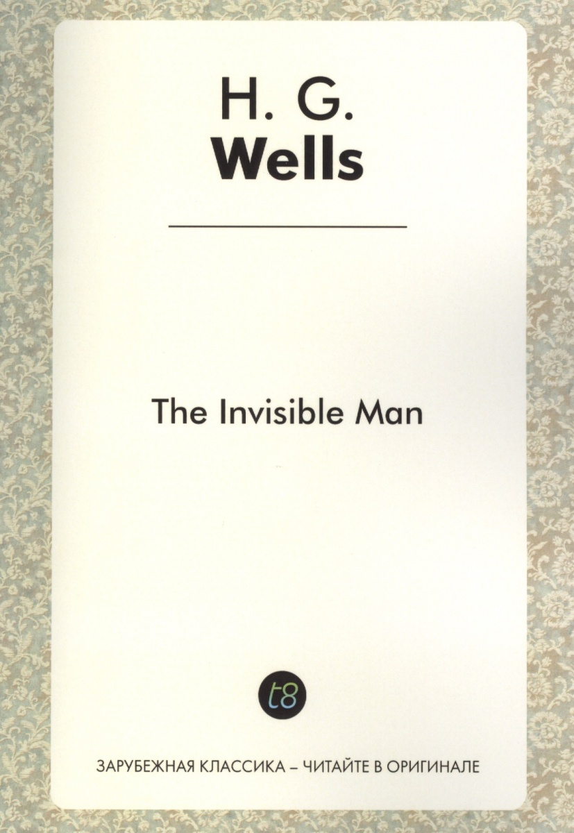 Wells H. The Invisible Man. A Novel in English. 1897 = Человек-невидимка. Роман на английском языке unlocking the invisible voice