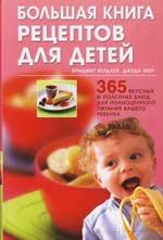 Ли И. Данхак ки-гон ISBN: 9789854839059