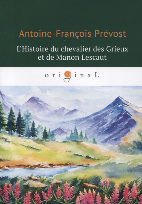 Prevost A-F. L'Histoire du chevalier des Grieux et de Manon Lescaut pennac des chretiens et des maures