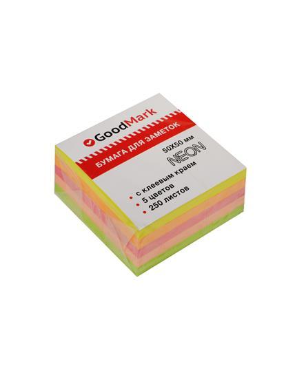 Блок бумаги 50*50 самоклеящийся 250л, 5 неоновых цветов, GoodMark