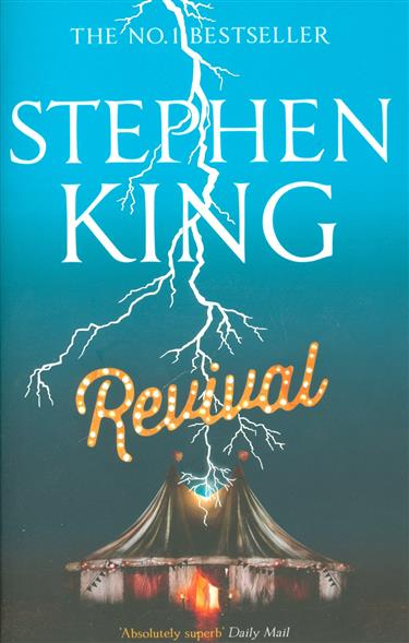 King S. Revival ISBN: 9781444789225 king s misery