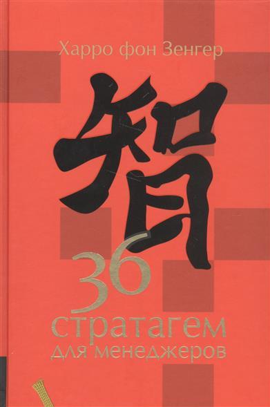 book язык