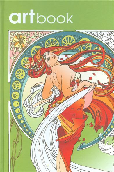 Записная книга-раскраска Artbook Ар-нуво (зеленая)