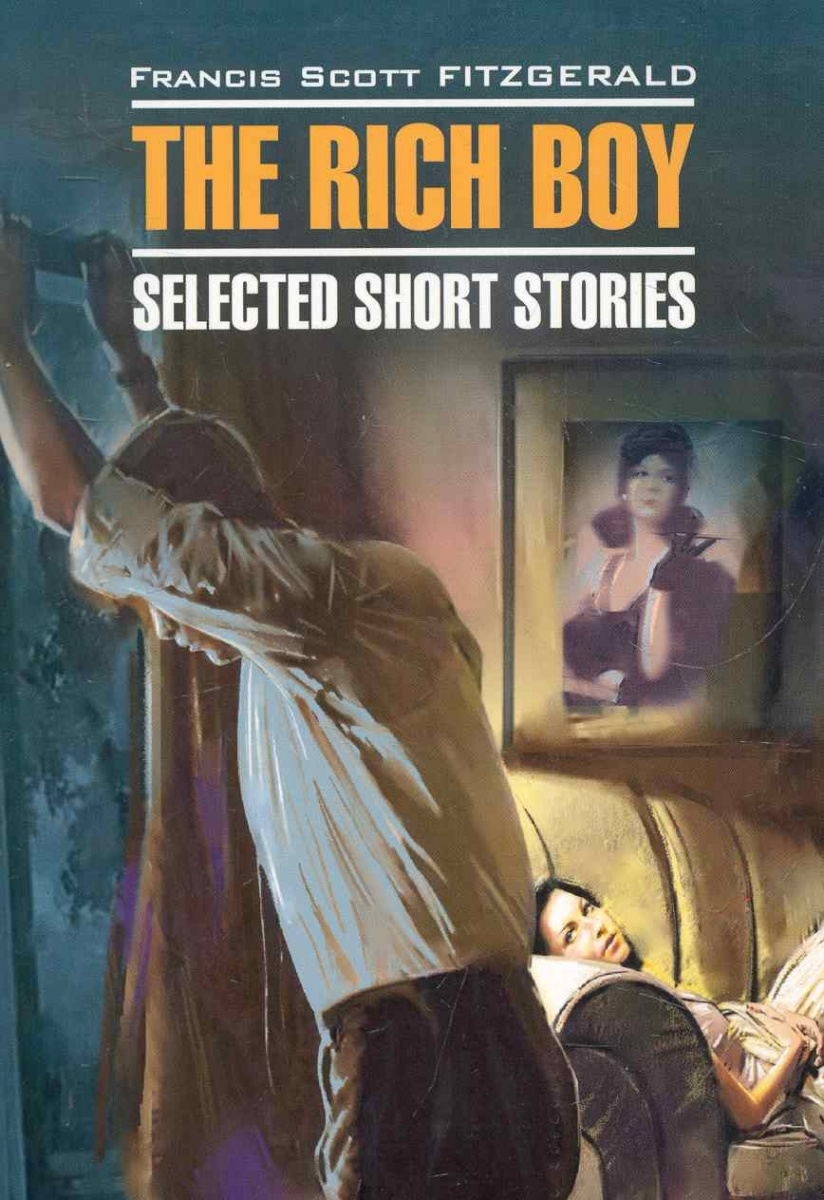 Фицджеральд Ф. The Rich Boy Selected Short Stories / Молодой богач vitaly mushkin erotic stories top ten
