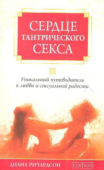 eroticheskie-pohozhdeniya-krasnoy-shapochki-chessi-mur