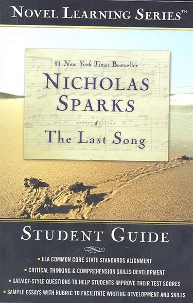 The Last Song. Novel Learning Series. Student Guide
