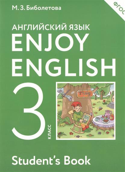 Enjoy English. Английский с удовольствием. 3 класс. Учебник для общеобразовательных учреждений