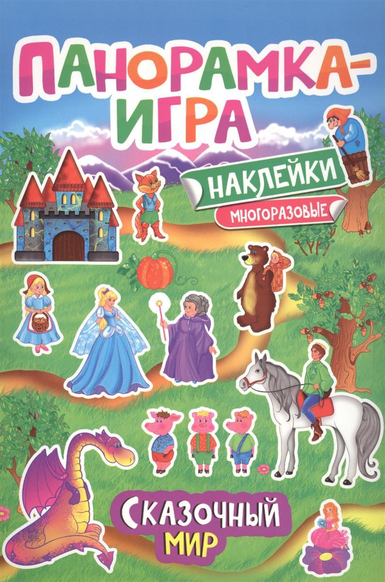 Игнатова А. Сказочный мир игнатова а лесные животные