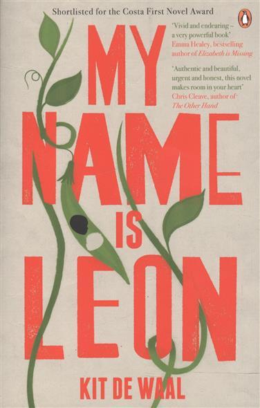 Waal K. My Name Is Leon my name is memory