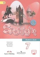 Spotlight. Английский язык. 7 класс. Учебник для общеобразовательных организаций
