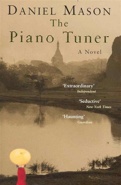 Mason D. The Piano Tuner the dead piano